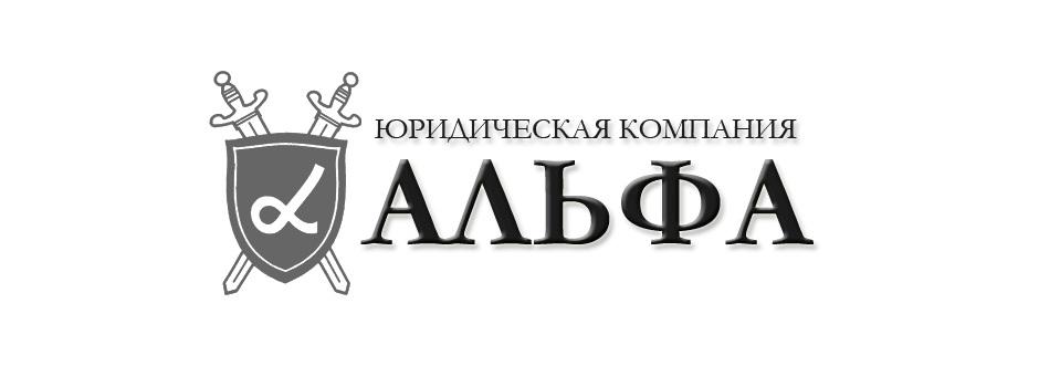 адвокат днепропетровск