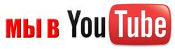 Юридическая Компания АЛЬФА - Канал на YouTube